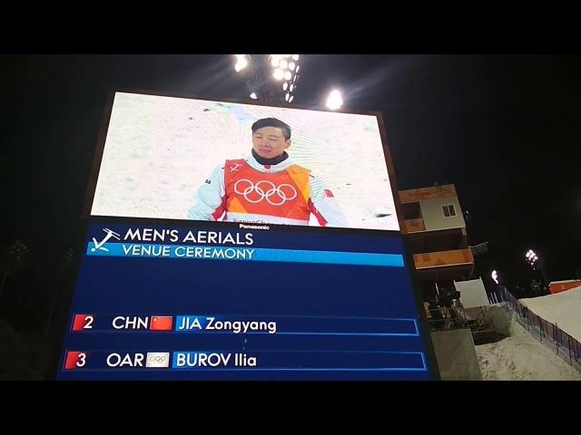 Церемонія (квіткова) нагородження Олександр Абраменко УКРАЇНА 2018 Олімпіада Українець Чемпіон Олімпіада PyeongChang2018