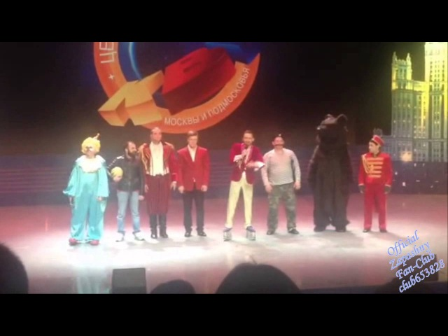Съемки КВН с участием команды Большого Московского цирка(2)