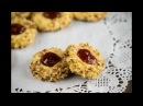 Рождественское Ореховое Печенье с Конфитюром Christmas Walnut Cookies with Jam