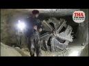 Длина туннелей достигает 400 метров и отображается туннель в центре курдов Африна
