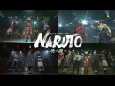 Live Spectacle NARUTO 2017 ~Akatsuki no Shirabe~ Hikari Oikakete | All Cast