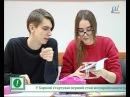СПЕЦРЕПОРТАЖ 1-й этап конкурса Архитектор-2018 от БФ Колесникова эфир от 06.12.17