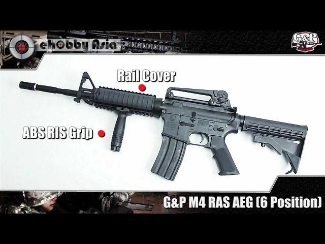 EHobbyAsia.com - GP M4 RAS AEG (6 Position).mp4