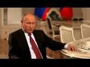 СРОЧНО Путин ВПЕРВЫЕ назвал ПРИЧИНЫ гибели Подводной лодки Курск