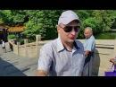 Отдых в Китае Гуанчжоу день Второй