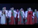 Гимн Танцуй и пой,моя Россия