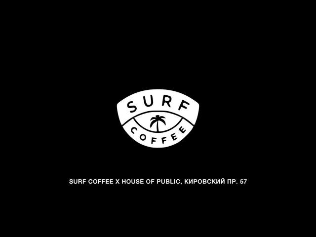 I'm Mercury / MC Kazak / 23.12.17 / Surf Coffee