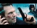 Код доступа София 2011 боевик триллер драма вторник кинопоиск фильмы выбор кино приколы ржака топ