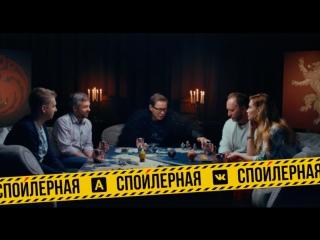 «Спойлерная» | Рекап 5 серии «Игры престолов»