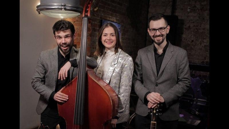 Jazzlike.ru - Paroles, paroles (cover) - трио Анны Лукшиной