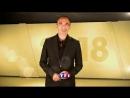 С Новым годом на TF1 от Никоса Алиагаса