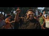 Бразильская музыка BNeg