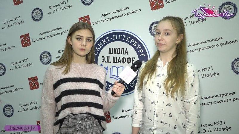 Всероссийский семинар Самоуправление в школе