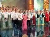 Людмила Зыкина - Песня о России. Последняя...