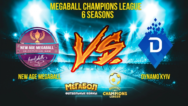 MCL6: New Age Megaball vs Dynamo Kyiv (BDN Group)