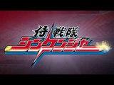 Samurai Sentai Shinkenger Opening HD