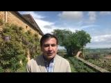 Обращение Саакашвили к армянскому народу