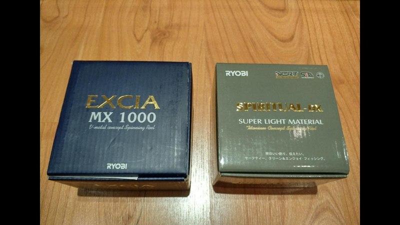 Unboxing посылки ( Ryobi Spiritual DX 500 и Excia MX 1000 ) по заказу fMagazin