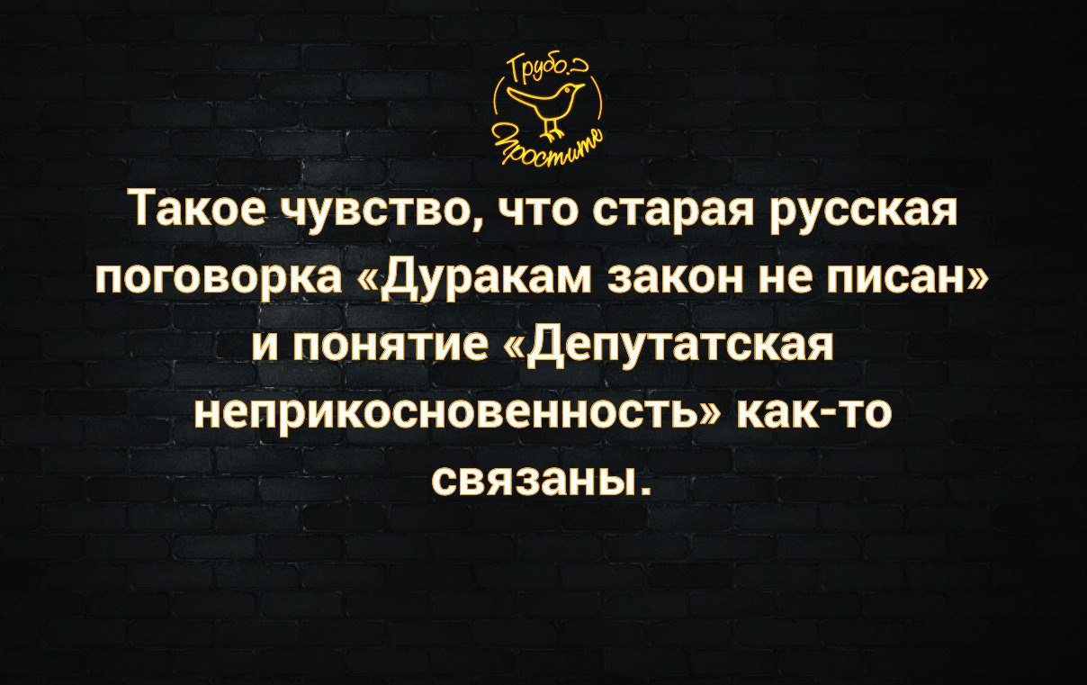 https://pp.userapi.com/c621701/v621701088/89e4b/OrFR2IRbu1g.jpg