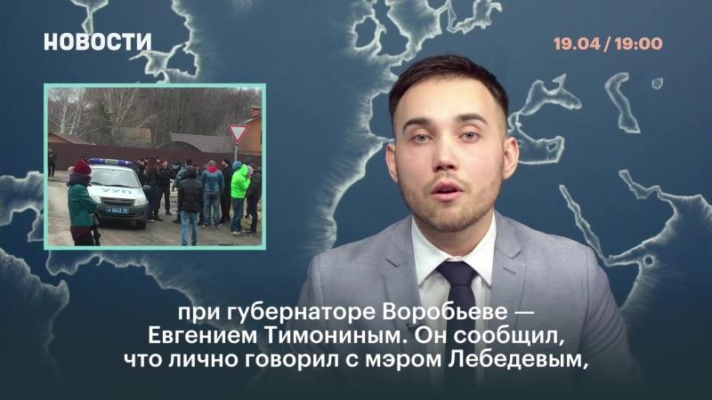 Хроника событий у полигона «Воловичи»