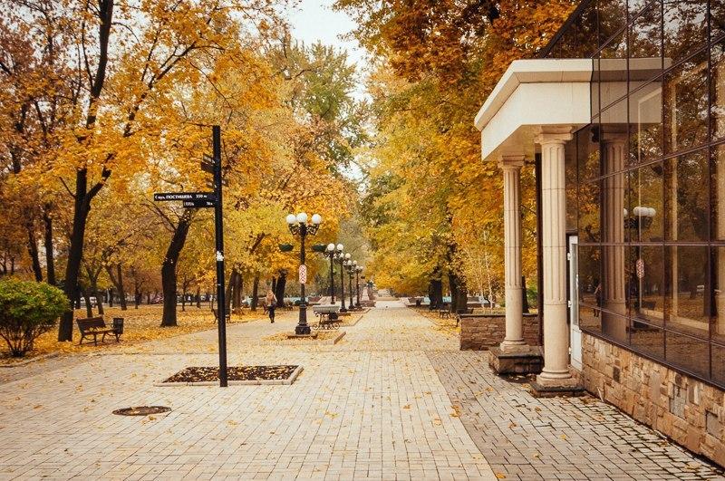 осень в донецке фото молодого