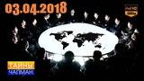 Тайны Чапман. Тайные братства (03.04.2018) HD