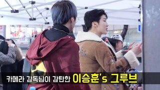 카메라 감독님이 감탄한 이승훈의 그루브 SeungHoon's Groove _ 위너 WINNER 팬싸인회 Fansign Event : 신촌