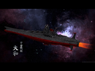 Isao Sasaki -Space Battleship Yamato