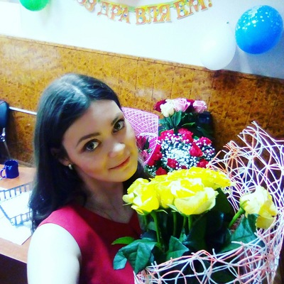 Ольга Дёмина
