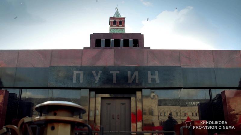 Экстерьер, Дмитрий Моисеев, Киношкола Pro-Vision Cinema, 2011 - 2012