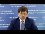Об итогах проведенной работы по обеспечению прозрачности, доступности системы закупок (Алишер Пирметов)