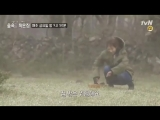 [Preview] tvN Little House in the Forest Ep.4 ? 2018.04.27