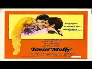 1974 - Sidney Lumet - Lovin Molly - Anthony Perkins  Beau Bridges  Susan Sarandon Blythe Danner
