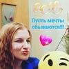 Marina Morskaya