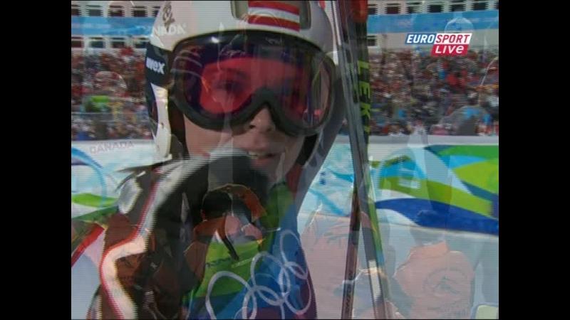 20.02.2010. Зимние Олимпийские игры в Ванкувере. Горные лыжи. Супергигант. Женщины
