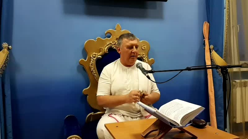 Шримад Бхагаватам только для вайшнавов 1.17.11