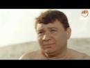 Российские спортсмены в нейтральной форме- Фрагмент из кинофильмаДжентльмены удачи (1971)