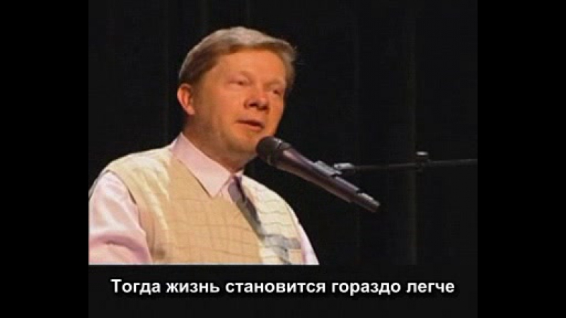 Eckhart Tolle - Transmuting Suffering into Peace - 1 of 3