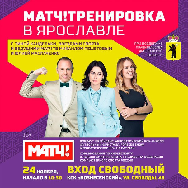Работа 76 ру в ярославле свежие вакансии пенсионерам дать объявление на авито железногорск курской области