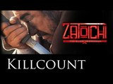 (26) Zatoichi (1989) Shintaro Katsu Killcount