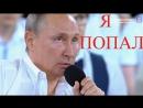 Action Tube Путин не помнит кем работал.Это Двойник или Склероз