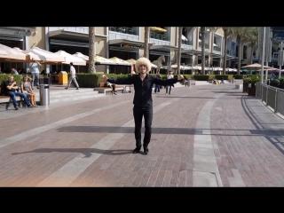 Флешмоб в Дубае от чеченца