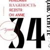 16.03   АТМОСФЕРНОЕ ДАВЛЕНИЕ-34   УСПЕХ