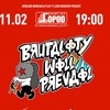 11\02 Brutality Will Prevail (UK) @ Город (м/з)