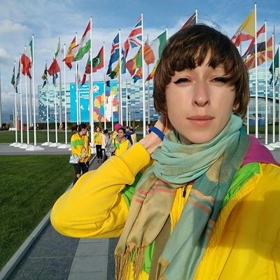 Ирина Парьева