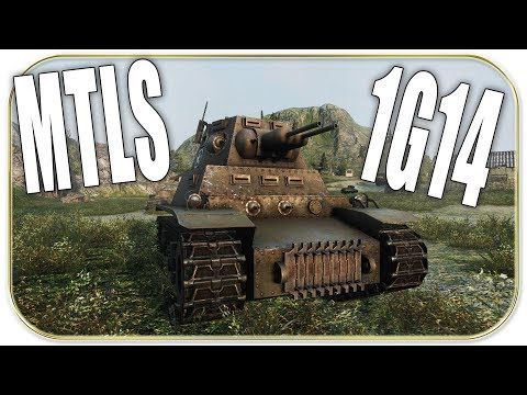 СТРИМ МАРАФОН НА ПРЕМ ТАНК MTLS-1G14 ОСТАЛОСЬ 25 [World of Tanks]