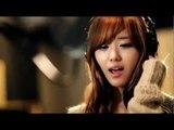 Song Ji Eun (Secret) -