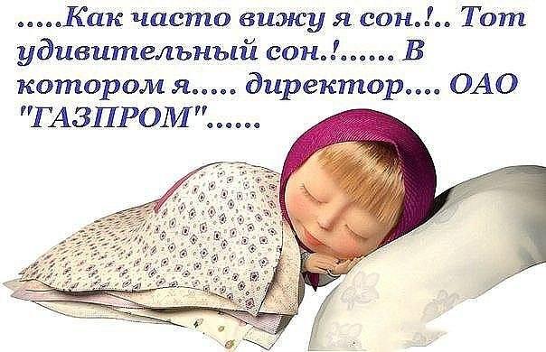 Я если не увижу сон -ночь на смарку это не означает что все сны вещие вещий сон вы чувствуете вам или хорошо или тривожно вот тогда и стоит обратить внимание.