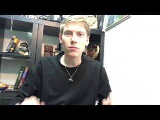 ХЭЛЛОУИН ТЕЛЬЦА 🎃 Максим Павлов