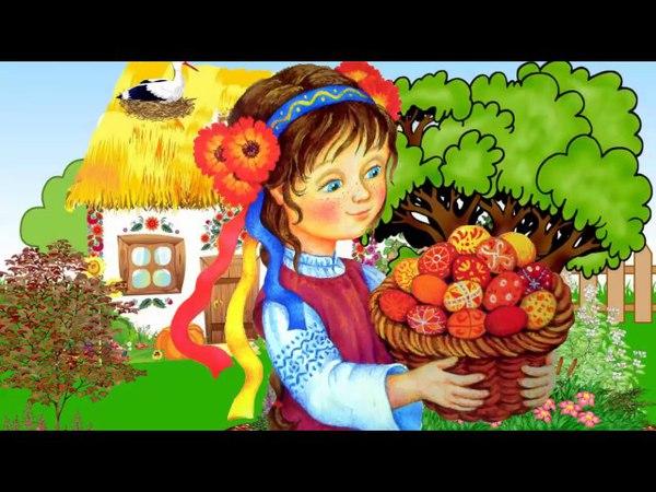 Дитячі пісні Писанки писала караоке слова і музика Анатолія Салогуба